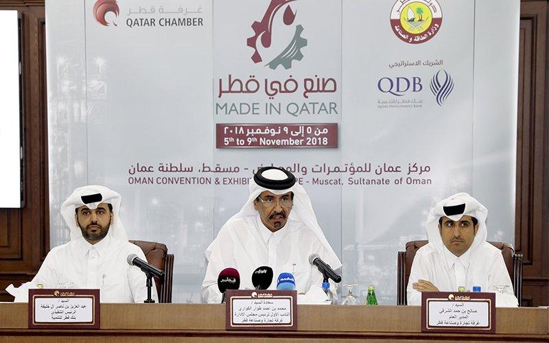 Made-in-Qatar-2018-Oman-001