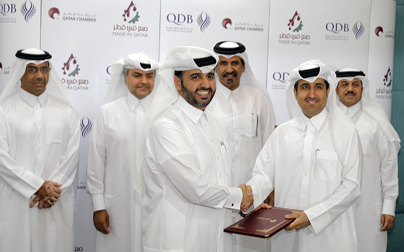 Made-in-Qatar-2018-Oman-002