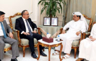 Qatar Chamber meets delegation from Turkish state of Siirt