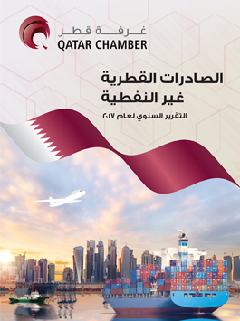 saderat-qatar-2017