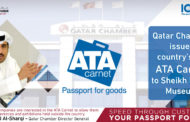 Qatar Chamber issues country's 1st ATA Carnet to Sheikh Faisal museum