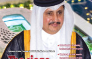Al-Moltqa | Issue No. 72 | August - September- 2018