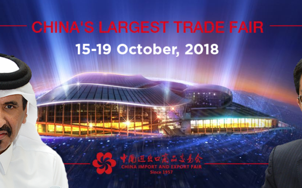 QC invited to take part in Canton Fair in China