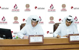 "Manateq is Official Sponsor for ""Made in Qatar 2018"""