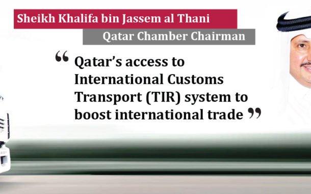 Qatar's access to TIR system to boost international trade, says Sheikh Khalifa