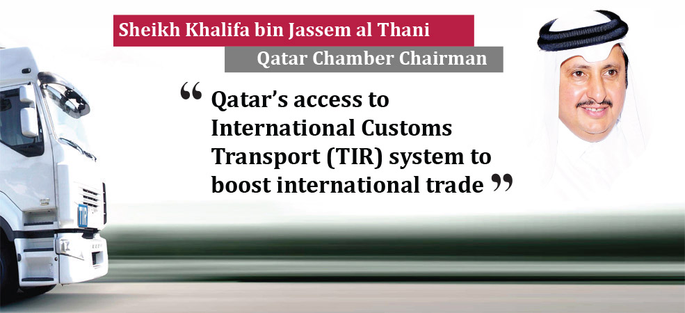 Qatar's access to TIR system to boost international trade, says Sheikh Khalifa