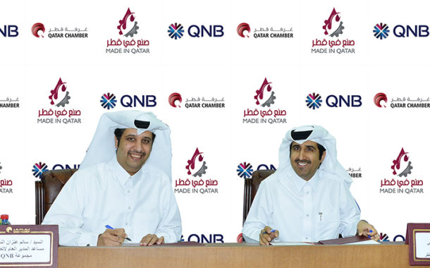 "QNB is Official Sponsor for ""Made in Qatar 2018"""