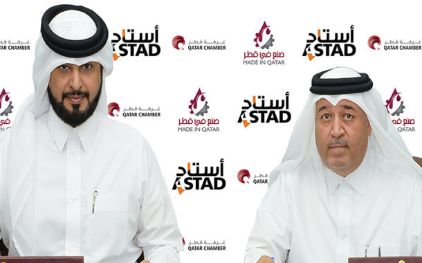 ASTAD to support 'Made in Qatar' expo as Main Projects Management Sponsor