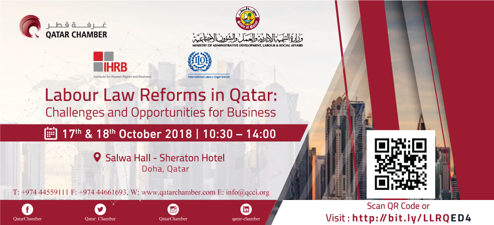 Labour Law Reforms in Qatar: Challenges and Opportunities for Business