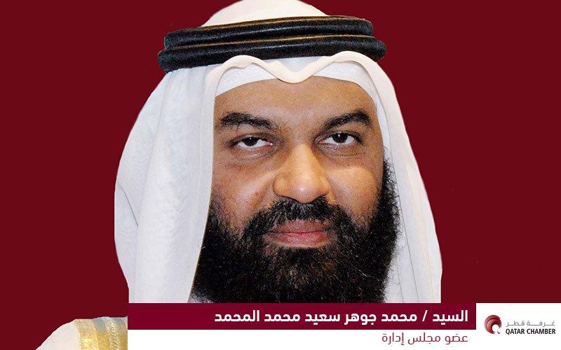 Mohamed-Gohar-al-Mohamed-a003
