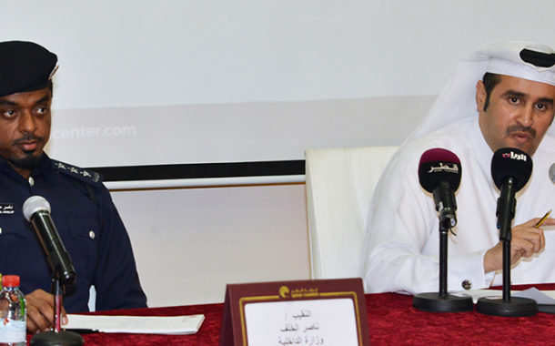 Qatar Chamber hosts seminar to raise awareness on Visa Centres
