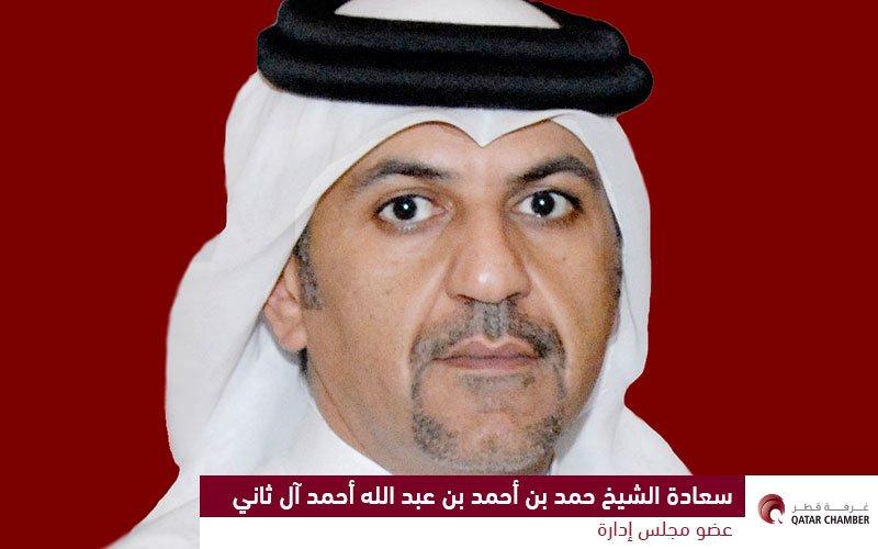 Sheikh-Hamad-Abdulla-al-Thani-a004