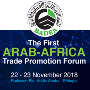 AFRO Arab Trade Development Forum – Addis Ababa – Ethiopia @ Addis Ababa | Ethiopia