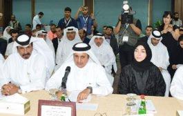 قطر والجزائر تبحثان فرص التعاون المشترك في القطاع الخاص