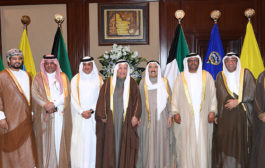 QC chairman attends GCC meet in Kuwait