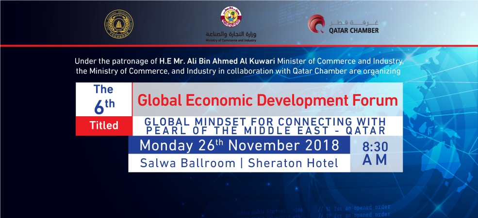 The 6th Global Economic Development Forum