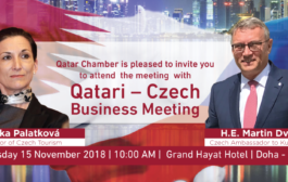 Qatari - Czech Business Meeting