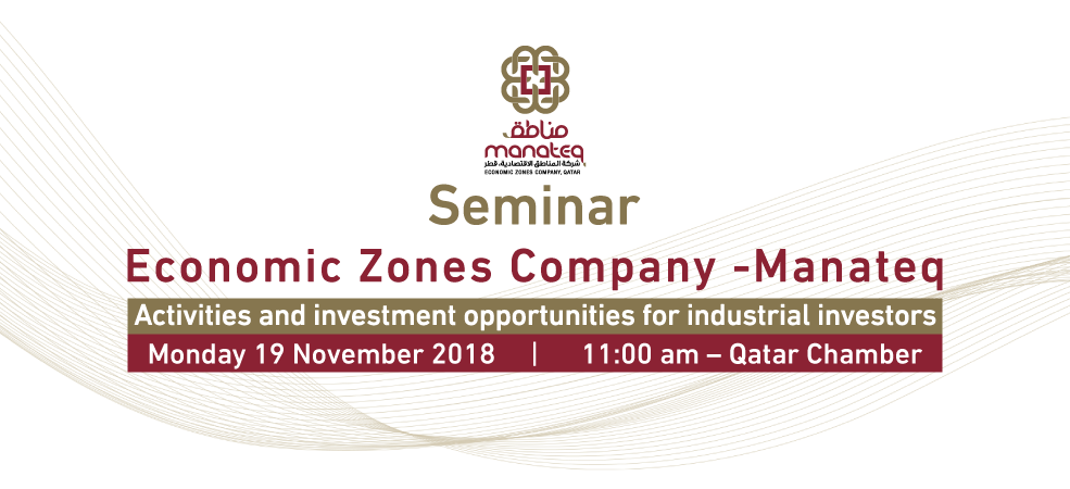 Seminar | Economic Zones Company -Manateq