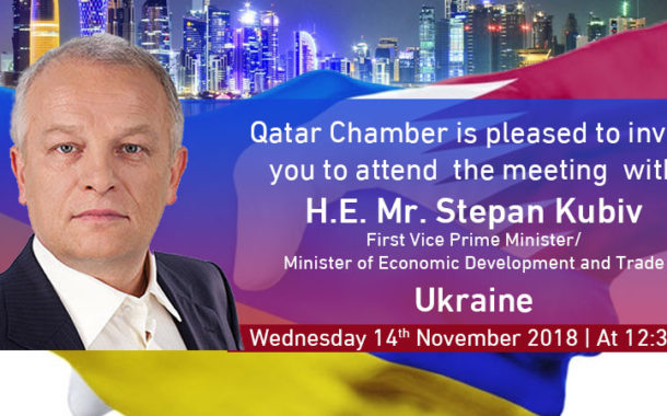 Visit of H.E Mr. Stepan Kubiv, First Vice Prime Minister/ Minister of Economic Development and Trade