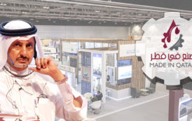 QC's Chairman: 'Made in Qatar' Opens New Horizons for Joint Cooperation with Businessmen in Oman
