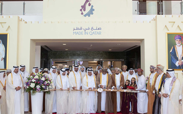 Minister of Commerce and Industry Inaugurates 'Made in Qatar' Expo in Muscat