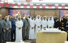 Qatar Chamber celebrates National Day