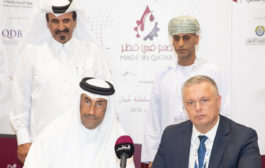 Qatari, Omani Businessmen Praise Opportunities Offered by