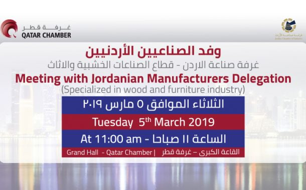 Meeting with Jordanian Manufacturers Delegation