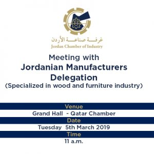Meeting with Jordanian Manufacturers Delegation @ Grand Hall  - Qatar Chamber