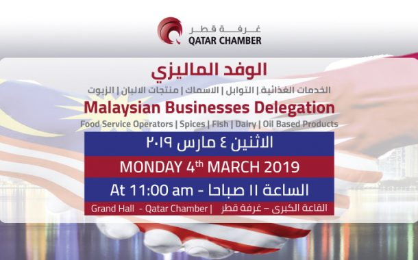 Malaysian Businesses Delegation