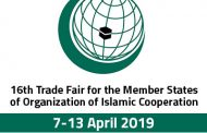 16th Trade Fair for the Member States of Organization of Islamic Cooperation