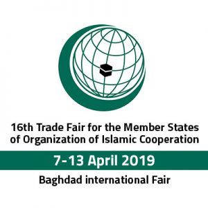 16th Trade Fair for the Member States of Organization of Islamic Cooperation @ Baghdad international Fair