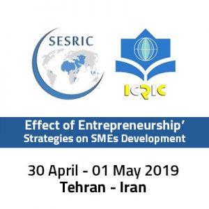 The Effect of Entrepreneurship Strategies on the Development of SMEs @ SESRIC and the Islamic Chamber Research and Information Center