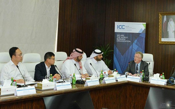 ICC Qatar hosts first Banking Commission meeting of 2019