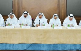 Qatar Chamber postpones GAM to May 12