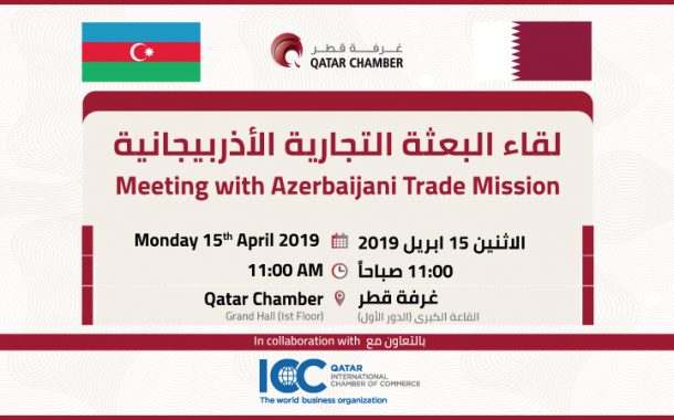Meeting with Azerbaijani Trade Mission