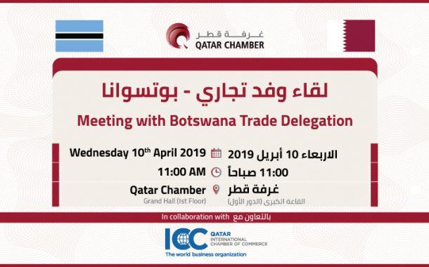 Meeting with Botswana Trade Delegation