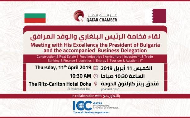 Qatar – Bulgarian Business Meeting