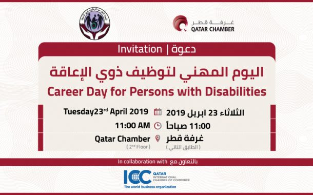 Career Day for Persons with Disabilities