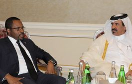 Qatar Chamber Discusses Investment Prospects with Chad, Equatorial Guinea Delegations