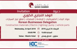 Korean Businesses Delegation