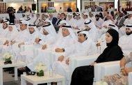 Qatar Chamber participates in Moushtarayat 2019 meet