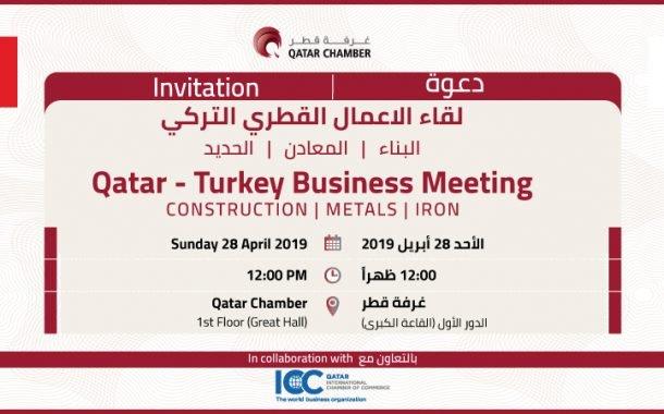 Qatar - Turkey Business Meeting