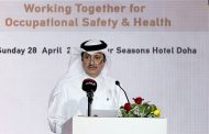 Qatar Chamber participate in the Safety and Health Conference
