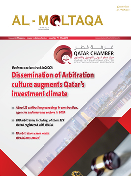 Al-Moltqa | Issue No. 79 | May – 2019 | Special Issue for Arbitration