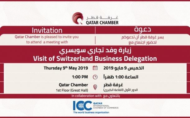 Visit of Switzerland Business Delegation