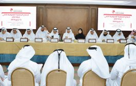 Qatar Chamber organises 170 economic events in 2018