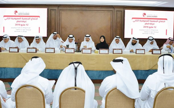 Qatar Chamber organises 170 economic events in 2018