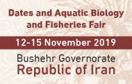 Dates and Aquatic Biology and Fisheries Fair – Bushehr Governorate, Republic of Iran