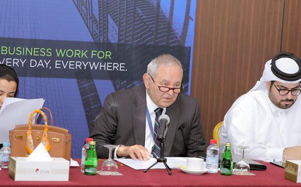 ICC Qatar prepares final version of demand guarantee letter